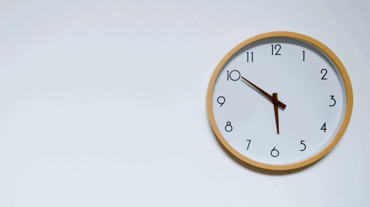 Unterschied Überstunden Überzeit